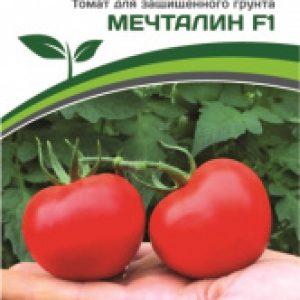 ТОМАТ МЕЧТАЛИН F1 ^2-НОЙ ПАК Партнер
